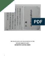 IEMOTO_GITEI-SHO-PDF
