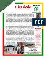 Nov/Dec Newsletter 10