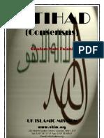 Usool At Tafseer Quran Islam