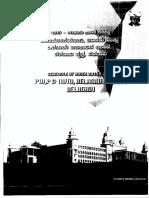 PWD SR Rate of Belagavi 2015-16.pdf