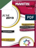June 2019 Mahithi Monthly Current affairs magazine