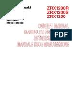 ZR1200A