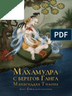 Makhamudra s bierieghov Gangha - Tilopa