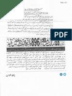 Aqeeda Khatm e Nubuwwat AND ISLAM-Pakistan-KE-DUSHMAN_215425