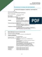 Atlas-Copco-Roto-Inject-Fluid-Ndurance.pdf