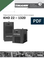 Инструкция Kraftmann KHD NEW