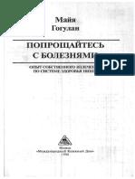 3210.pdf
