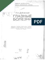 Untitled.FR10 (25).pdf