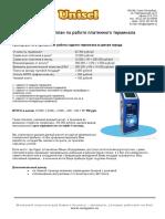 busines_plan_terminal (3).doc