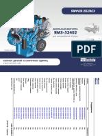 YAMZ-53402_URAL.pdf