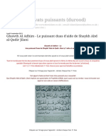 Powerful Duas and Salawats-(durood)_ Ghawth Al Adhim - Shaykh 'Abd al-Qadir Jilani's Powerful Duas for Help
