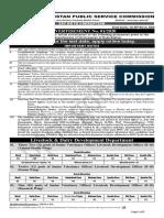 advt-01-2020-1.pdf
