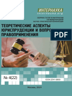 4(22).pdf