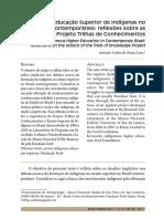 46-86-1-SM.pdf