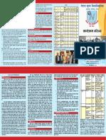brochure NOU nepali new 2076