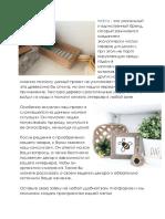 Новый документ (1)-объединены.pdf