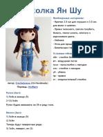 Yang Shu Doll - Rusia.pdf