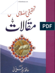 Tahqiqi Islahi Aur Ilmi Makalaat Jilad.1