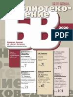 Nr. 1 2020.pdf