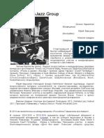 ProJazz.Group -2018.pdf