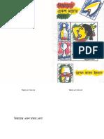 Bigyaner-Eksho-Mojar-Khela-By-Muhammed-Zafar-Iqbal.pdf