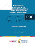 ManualdeActualizacion.pdf