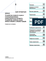 manual_softstarter_3RW55_and_3RW55_Failsafe_ru-RU (1).pdf