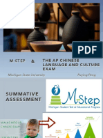 puying peng m-step   the ap chinese language and culture exam te818