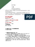 1532_D-舞蹈先修班-關於芭蕾的天才十問.pdf
