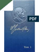 Lenin_V_Polnoesobranie1_Polnoe_Sobranie_Sochineni.a6.pdf