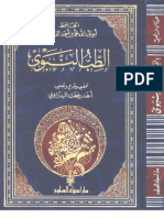 Tib E Unani Books In Urdu Pdf