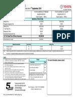 1.0 PM (IP) - Harrier Price List