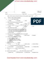 CBSE Class 5 Science Question Paper Set A.pdf