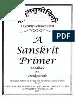 Deshpande - A Sanskrit Primer.pdf