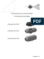 5e1eb1ce6af83.pdf