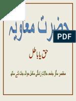Hazrat Muavia Haq Ya Batil