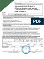 invoice-U3951628.pdf