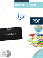 Langue arabe - Tome 1