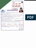 Gurudwara Marriage Certificate.pdf