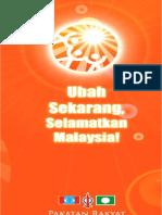 Buku Jingga - Ubah Sekarang Selamatkan Malaysia