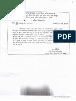 1. News Paper Advertisement-SET19_0
