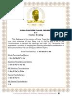 Samadhi Siddhi Sadhana for Shiva Panchakshara-3.pdf