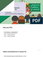 RKI_M5_platform.pdf