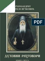 Arhimandrit Gavrilo - Duhovni Razgovori