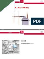 数据传输3Z6 Gateway_CH