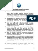 Brief about.pdf