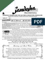 Sandesha Bulletin December10