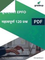 upsc_epfo_2017_120_q_hindi_18