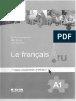 Le_fran_231_ais_ru_-_A1_-_Tetrad_uprazhneniy.pdf