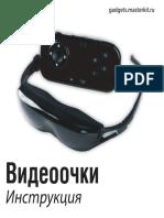 mt6061-instrukcija